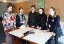 Cairde Sligo Arts Festival Seeks Young Curators